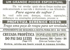 2010-12-14 20-16-43_0011